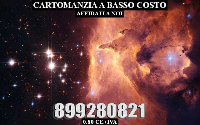 pismis-24-11186_640